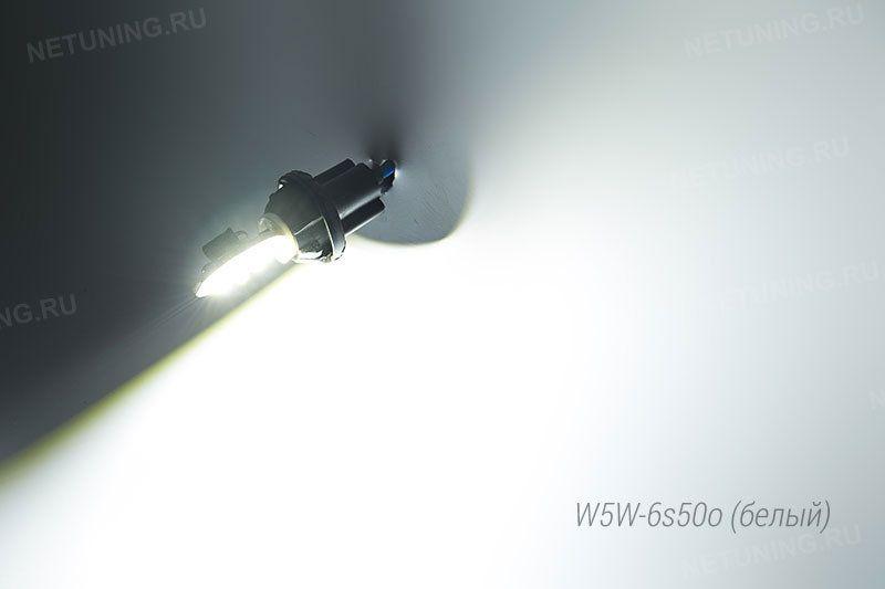 Включенная Светодиодная лампа w5w-6s50o