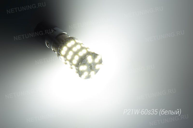 Включенная светодиодная лампа P21W-60s35