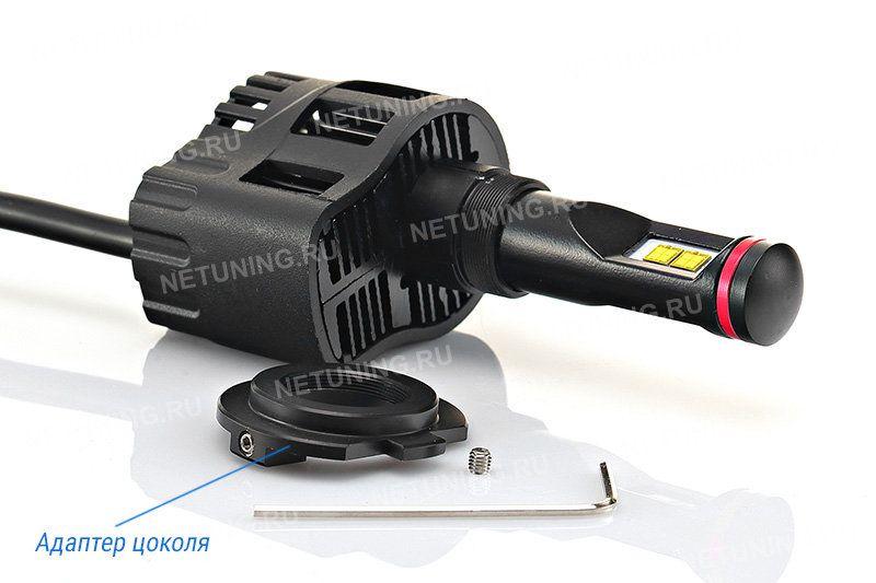 Адаптер цоколя светодиодной лампы H7-55W