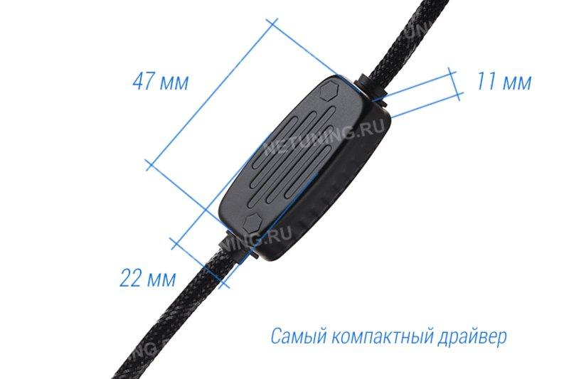 Размеры драйвера лампы HIR2-XD
