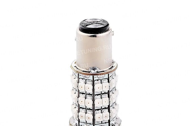 Цоколь светодиодной лампы PR21/5W-60s35
