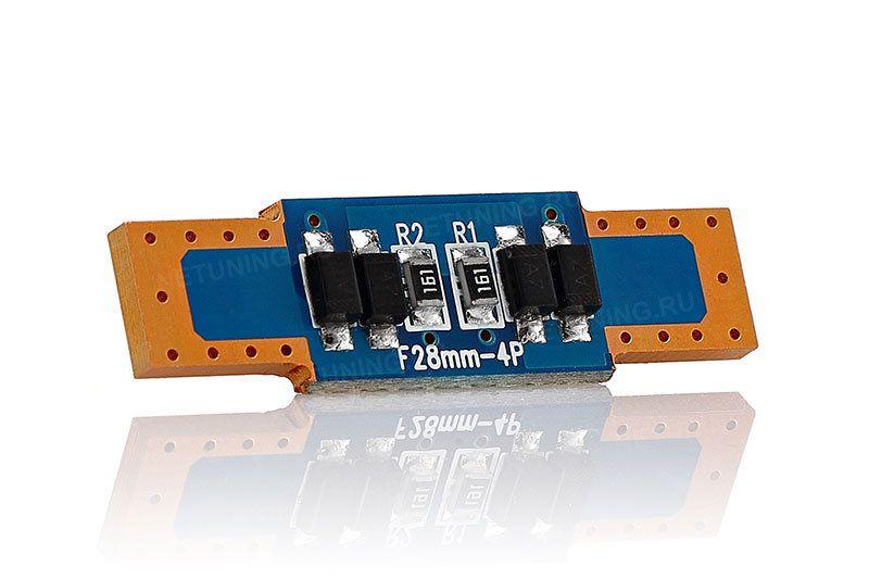 Светодиодная лампа Solarzen c5w 4s35f28 вид сзади