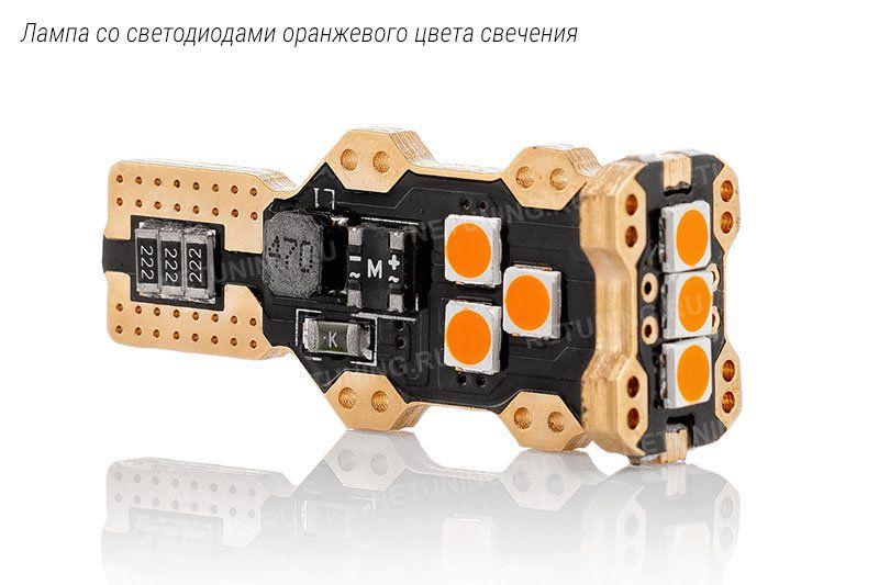 Оранжевая led w16w 921 T15