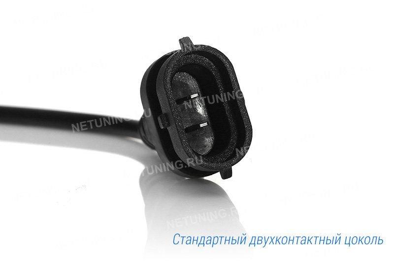 Если лампа не работает после подключения - переверните цоколь