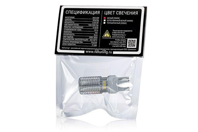 Светодиодная лампа W21/5W-15s35-CK технические характеристики