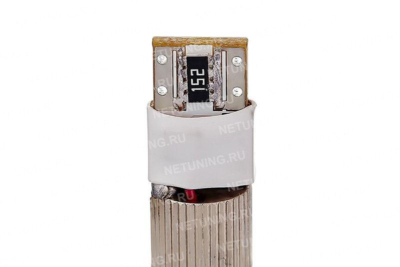 Стабилизатор светодиодной лампы W5W-4s35hp