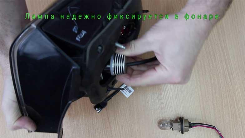 Светодиодная лампа NeTuning w16w-lp